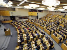 В Государственной Думе рассмотрят вопрос о продлении сроков бесплатной приватизации жилья