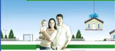 """В ипотечную программу """"Молодежи – доступное жилье"""" внесут изменения"""