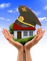 В Новом Оккервиле можно приобрести жилье по военному сертификату