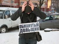 """В Петербурге около 3 500 дольщиков могут пострадать из-за проблем компании """"СУ-155"""""""