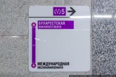 В Петербурге открылись две новые станции метро
