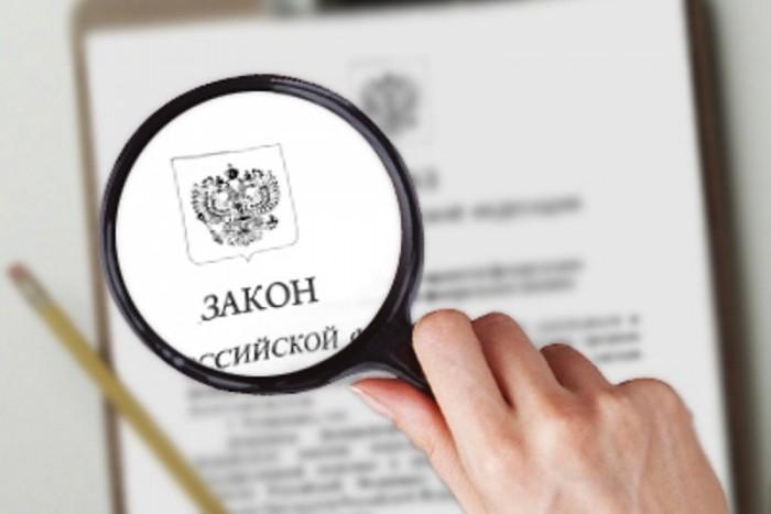 В России принят закон, ужесточающий требования к застройщикам