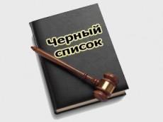 В Санкт-Петербурге появится база проблемных застройщиков