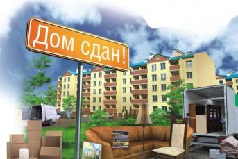"В ЖК ""GreenЛандия 2"" досрочно сданы три корпуса"
