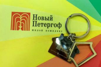"""В ЖК """"Новый Петергоф"""" начата процедура передачи ключей от квартир 3 очереди"""