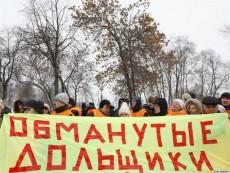 Власти Петербурга намерены до конца 2016 года полностью решить проблему обманутых дольщиков