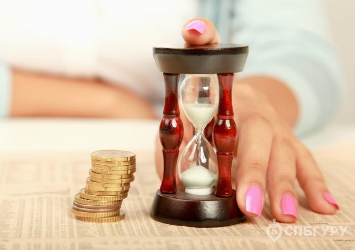 Досрочное погашение ипотечного кредита. Нужно ли погашать ипотечный кредит досрочно? - Фото 1
