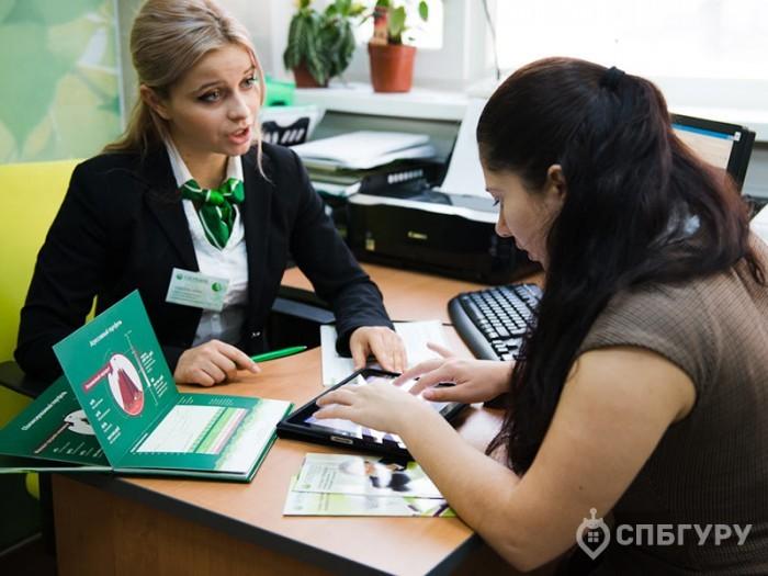 Досрочное погашение ипотечного кредита. Нужно ли погашать ипотечный кредит досрочно? - Фото 3