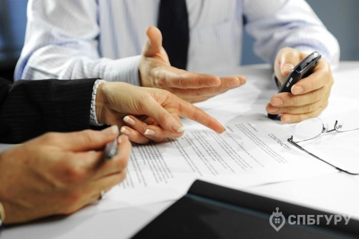 Что должно быть прописано в договоре купли продажи квартиры, а чего стоит опасаться - Фото 1