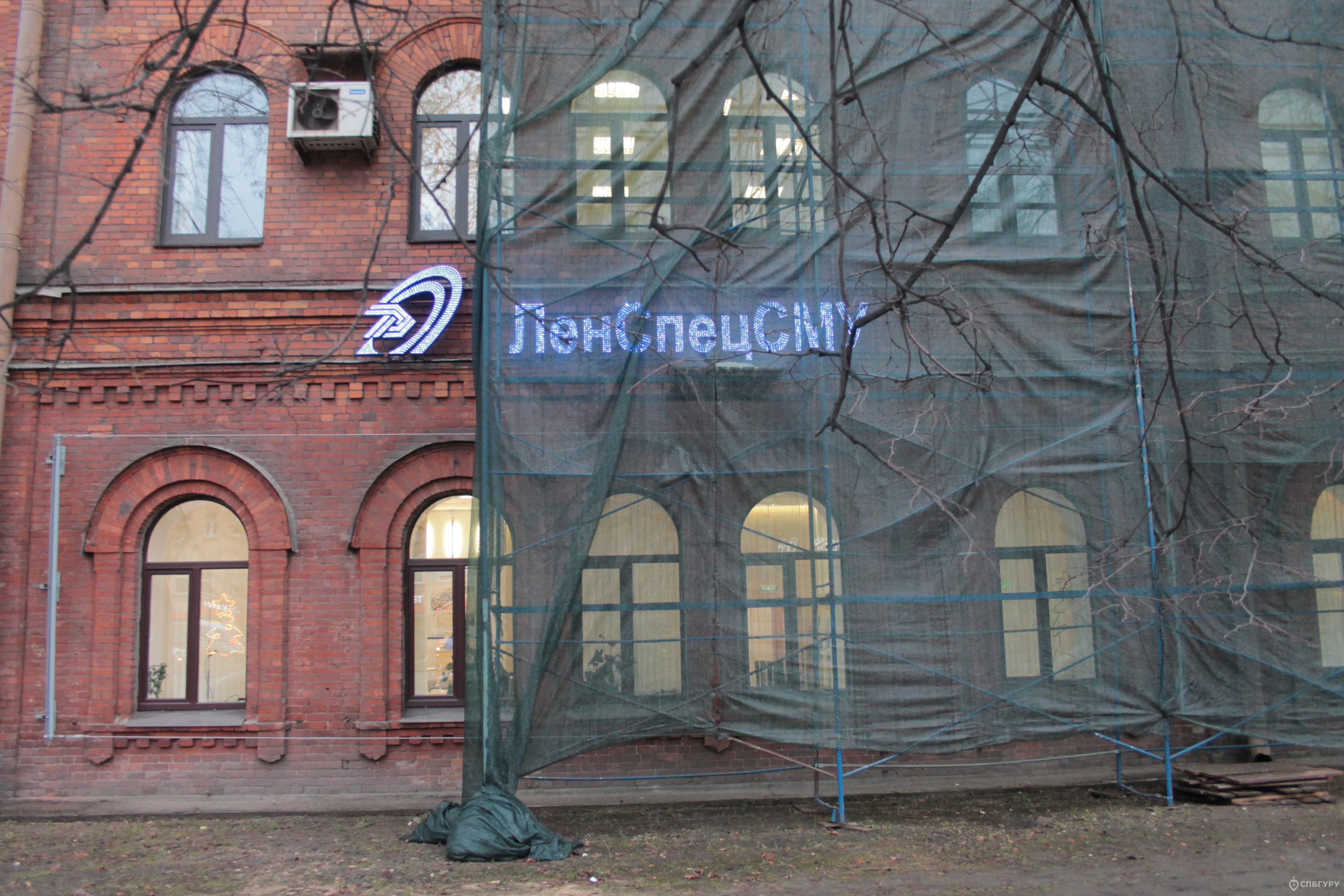 """ЖК """"Московские ворота"""": многоэтажный комплекс у метро на бывшей заводской территории - Фото 37"""