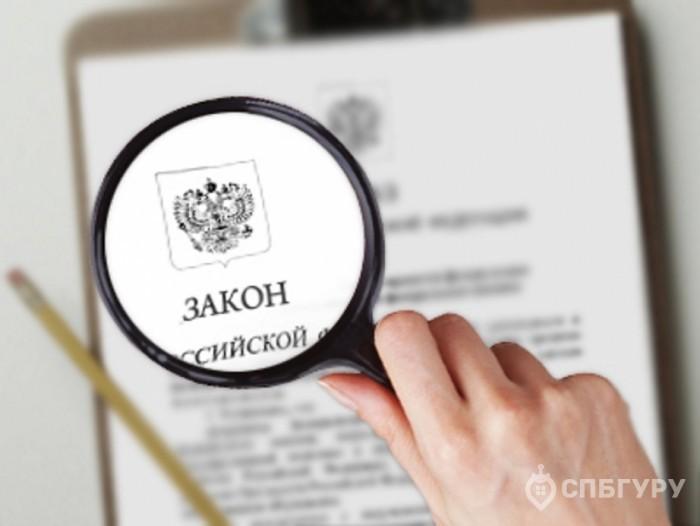 Документы для перепланировки квартиры в Санкт-Петербурге - Фото 3