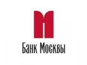 Банк Москвы : аккредитованные новостройки, ипотечные программы, отзывы и контакты