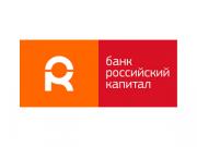 Российский Капитал