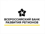ВБРР : аккредитованные новостройки, ипотечные программы, отзывы и контакты