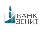 Зенит : аккредитованные новостройки, ипотечные программы, отзывы и контакты