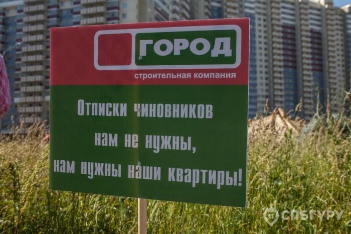 Долгострои Санкт-Петербурга. Где не стоит приобретать недвижимость? - Фото 2