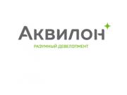 Компания 'Аквилон' : отзывы, новостройки и контактные данные застройщика