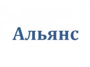 Компания 'Альянс' : отзывы, новостройки и контактные данные застройщика