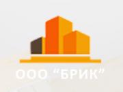 Компания 'Брик' : отзывы, новостройки и контактные данные застройщика