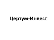 Компания 'Цертум-Инвест' : отзывы, новостройки и контактные данные застройщика