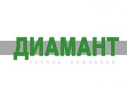 Компания 'Диамант Групп' : отзывы, новостройки и контактные данные застройщика