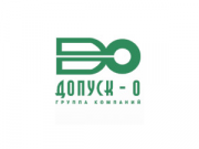 Компания 'Допуск-0' : отзывы, новостройки и контактные данные застройщика
