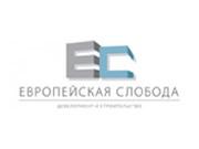 Компания 'Европейская слобода' : отзывы, новостройки и контактные данные застройщика