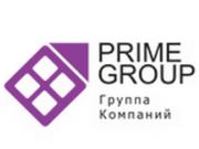 Компания 'Группа Прайм' : отзывы, новостройки и контактные данные застройщика