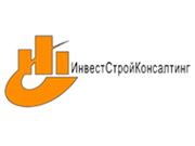 Компания 'ИнвестСтройКонсалтинг' : отзывы, новостройки и контактные данные застройщика
