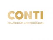 Компания 'Конти' : отзывы, новостройки и контактные данные застройщика