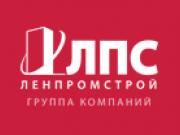 Компания 'Ленпромстрой' : отзывы, новостройки и контактные данные застройщика