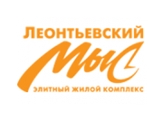 Компания 'Леонтьевский Мыс' : отзывы, новостройки и контактные данные застройщика