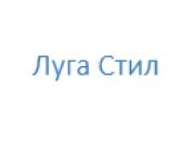 Компания 'Луга Стил' : отзывы, новостройки и контактные данные застройщика