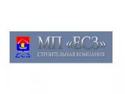 """Компания 'МП """"ЕСЗ""""' : отзывы, новостройки и контактные данные застройщика"""