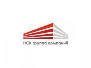 Компания 'Невская Строительная Компания' : отзывы, новостройки и контактные данные застройщика