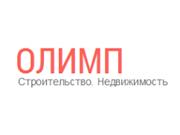 """Компания 'ООО ИСК """"Олимп""""' : отзывы, новостройки и контактные данные застройщика"""