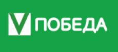 """ООО """"ПОБЕДА"""""""