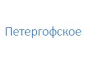 Компания 'Петергофское' : отзывы, новостройки и контактные данные застройщика
