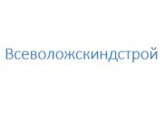 """Компания 'ПМК """"Всеволожскиндстрой""""' : отзывы, новостройки и контактные данные застройщика"""