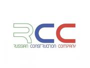 Компания 'RCC' : отзывы, новостройки и контактные данные застройщика