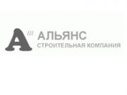 """СК """"Альянс"""""""