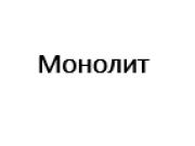 Компания 'СК Монолит' : отзывы, новостройки и контактные данные застройщика