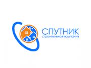 Компания 'Спутник' : отзывы, новостройки и контактные данные застройщика
