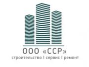 Компания 'ССР' : отзывы, новостройки и контактные данные застройщика