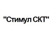 Компания 'Стимул СКТ' : отзывы, новостройки и контактные данные застройщика
