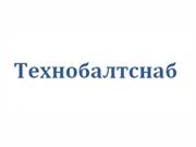 Компания 'Технобалтснаб' : отзывы, новостройки и контактные данные застройщика