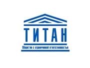 Компания 'Титан' : отзывы, новостройки и контактные данные застройщика
