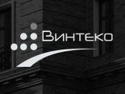 Компания 'ВИНТЕКО' : отзывы, новостройки и контактные данные застройщика