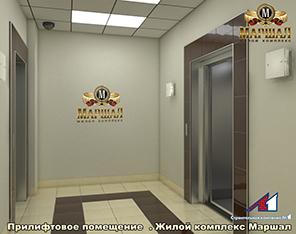 """ЖК """"Маршал"""" - фото 3"""