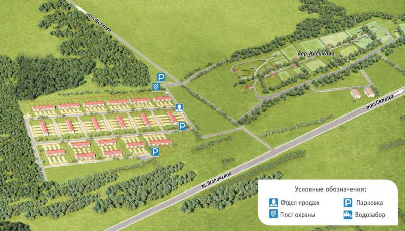 Квартиры в Кивеннапа Юго-Запад в Ленинградской области, Волосовский район